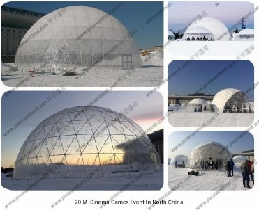 Ceremony Large Dome Tent Circle Tube Frame Customized With Decoration