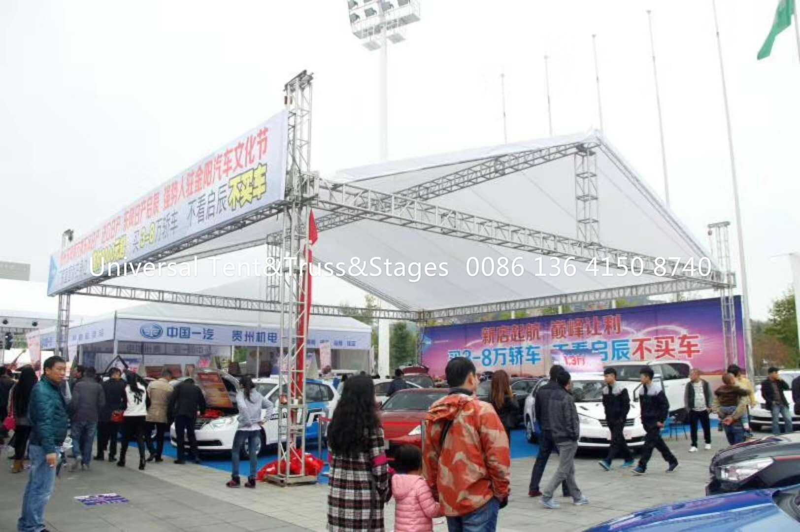 Professional Aluminum Frame Stage Lighting Truss Structure Long Life Time